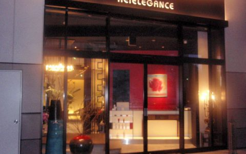 Salon de Beaute REIELEGANCE Yagoto